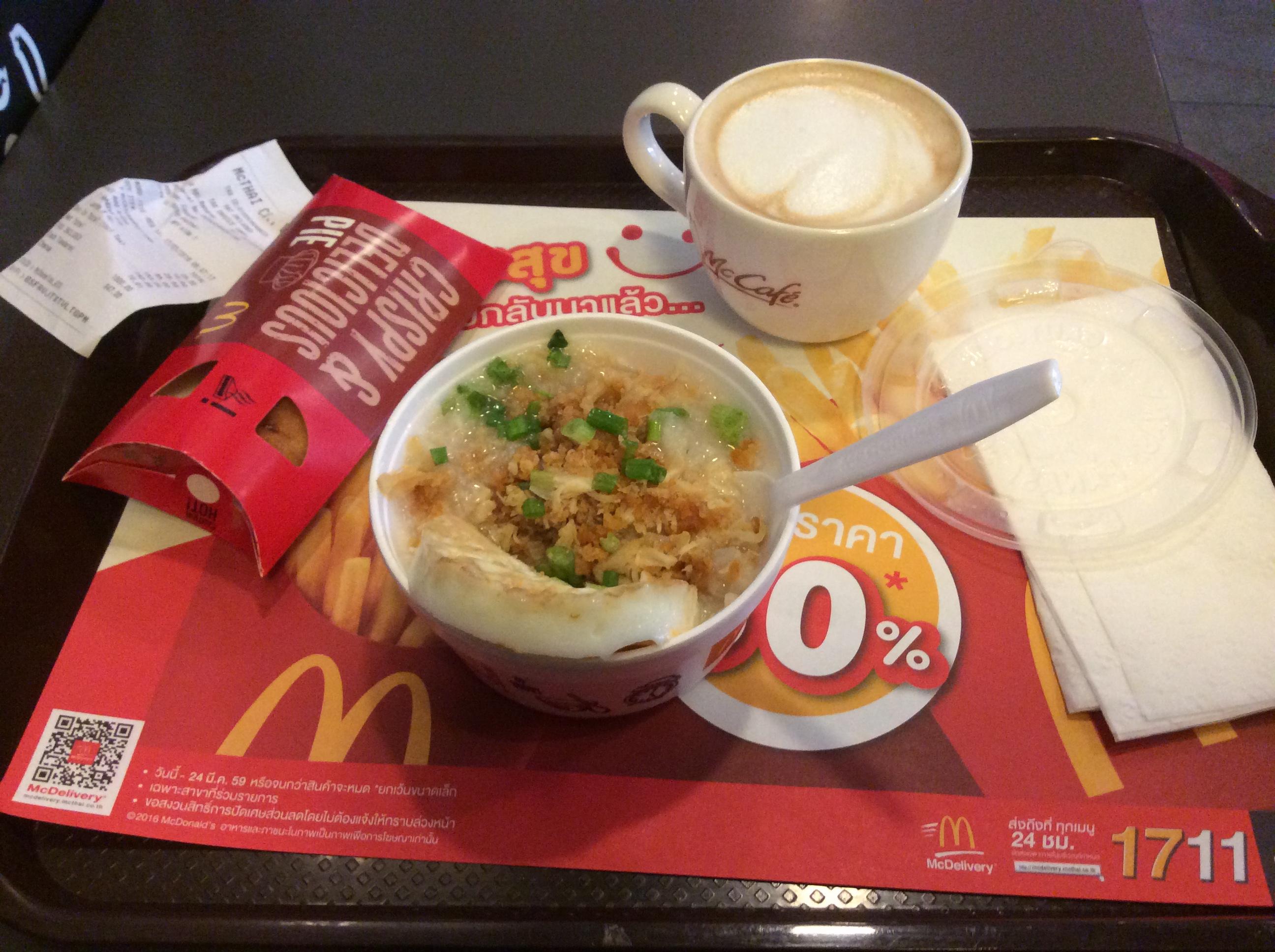 frühstück mc donalds